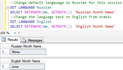 Get month name from number in SQL Server